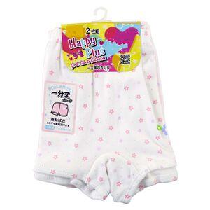 女童平口褲 3543-130cm-顏色隨機出貨