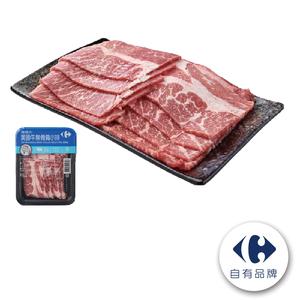家樂福冷凍美國牛無骨肩小排燒烤片(每盒約250g)