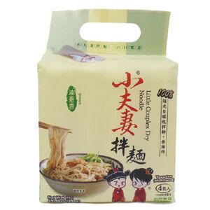 Little couple noodles(scallions)