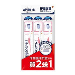 Sensodyne GumCare Toothbrush X3