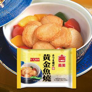 【火鍋好物】義美黃金魚燒