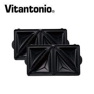 Vitantonio熱壓三明治烤盤