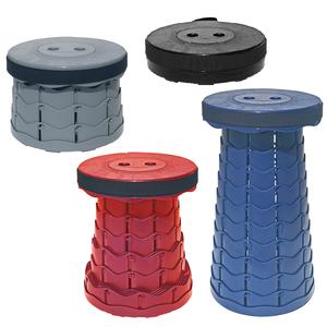便攜式伸縮折疊凳-顏色隨機出貨不挑色