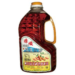 Peanut oil blended 2010 ml