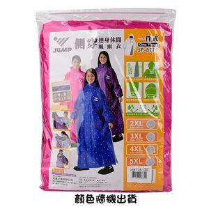 JP 8778 Raincoat