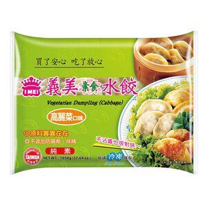 I - Mei Vegetarian Dumpling