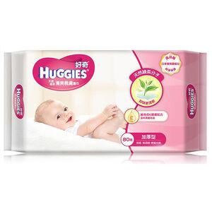 Huggies baby wet wipe
