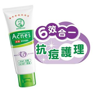 Acnes Medicated Ultimate Wash