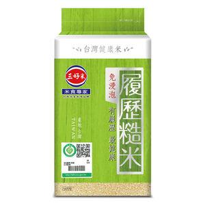 Yeedon traceable brown  rice 2k
