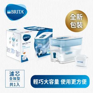 BRITA FLOW 濾水箱 8.2公升