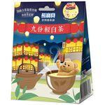 熊寶貝衣物香氛袋-九份輕白茶, , large