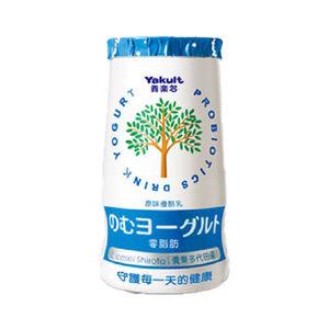 Yakult Yogurt-original