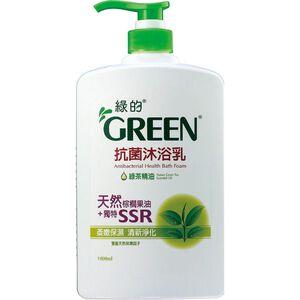 Green Health Bath-Green Tea