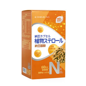 HEL Nattosterol Capsules