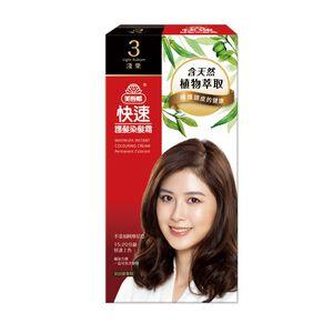 004含贈Maywufa Hair Coditioning Colourin