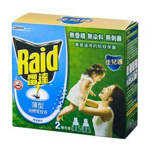 Raid LE CPL Rfl 45ml*2