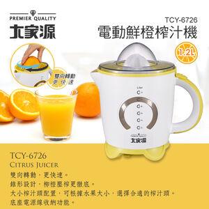 Ta Chia Yuan TCY-6726 Juice Squeezer