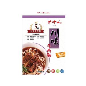 Beef Rib Finger Noodles Soup