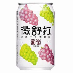 Demi Soda Grape 320ml