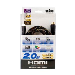 聲寶 YK-W1152B HDMI 2.0M線