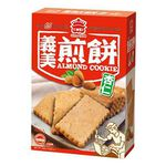 I-MEI Fired Cookies, , large