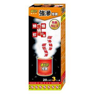 Speed Smoke Generator -20g*3