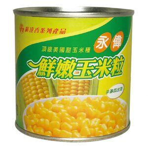 永偉鮮嫩玉米粒340g