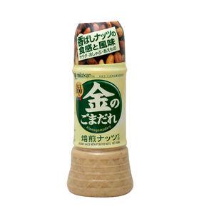 Golden Sesame sauce