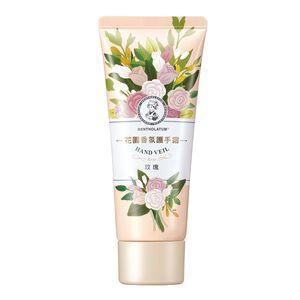 曼秀雷敦 花園香氛護手霜-玫瑰-50g