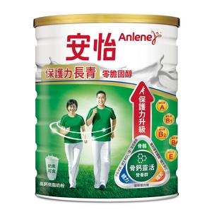 AL Evergreen Hi-Cal Milk Powder
