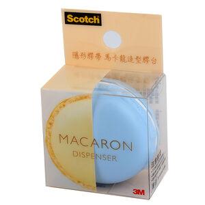 3M隱形膠帶馬卡龍造型膠台-藍莓優格