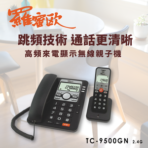 RomeoTC-9500GN