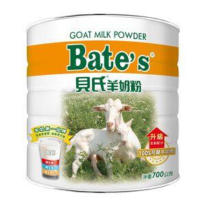 Bate s Goat Milk Powder
