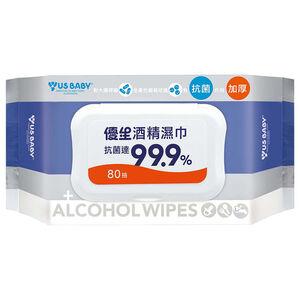 ALCOHOL WIPES 80PCS