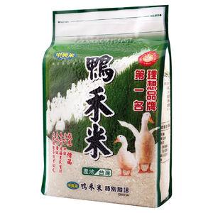 Duck grass rice