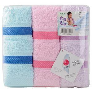 台灣製純棉柔舒彩條毛巾3入-顏色隨機出貨