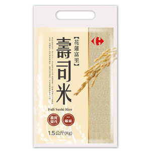 C-Fuli Sushi Rice
