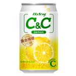 Heysong Soda CC (Lemon), , large