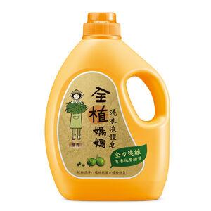 All plants Soap Detergent