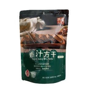 所長爆汁方干-沙茶(8入/240克±10%)