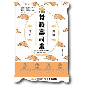 Jinnong Special Sushi rice2.4kg
