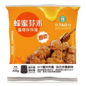 桃城醬爆拌拌雞-蜂蜜芥末