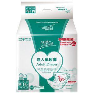 康乃馨成人紙尿褲經濟型M-16PC