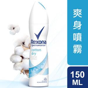 REXONA WMN ARS COTTON 150ML