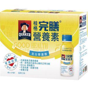 【精選好禮】桂格完膳營養素白藜蘆醇6入