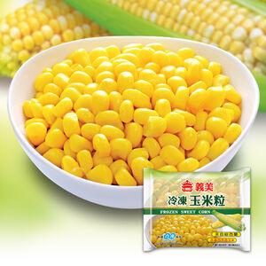 【安心價】義美冷凍玉米粒-270g