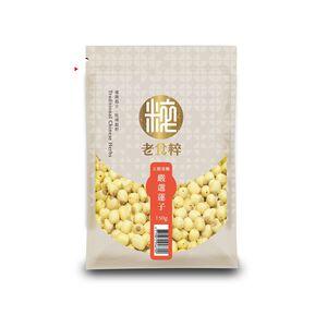 老食粹五穀食糧系列-蓮子150g