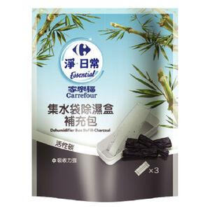 C-Charcoal Dehumidifier Box Refill