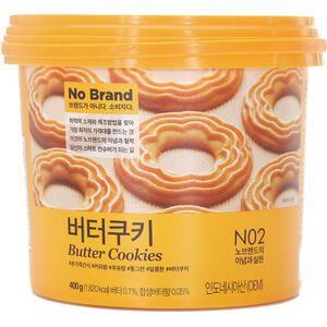 No Brand Butter Cookies