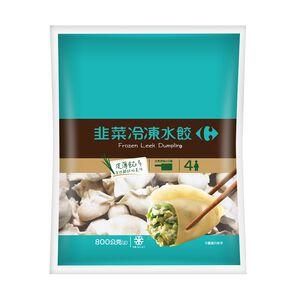 家樂福冷凍韭菜水餃